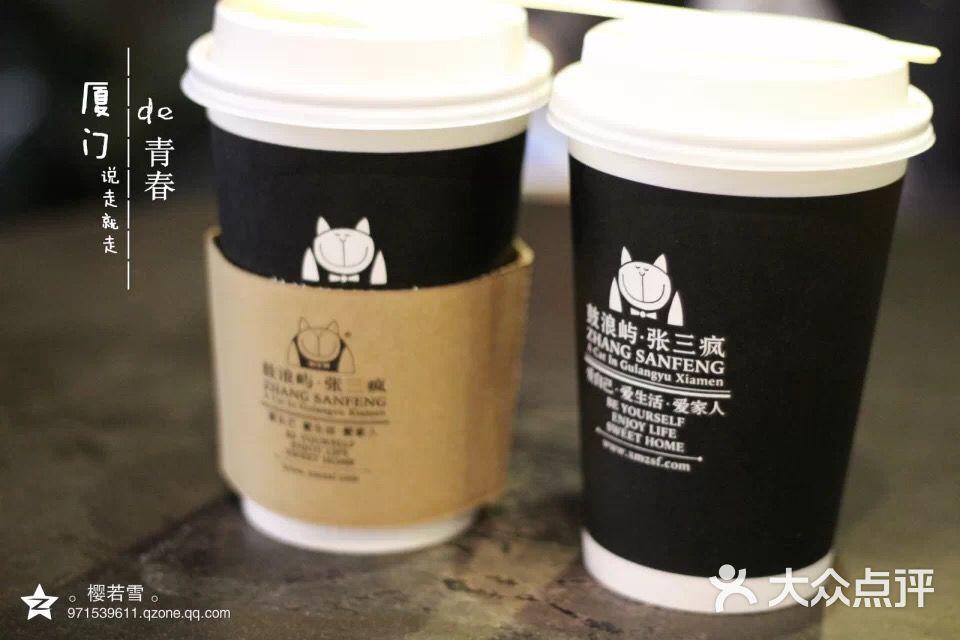 张三疯欧式奶茶铺(曾厝垵店)-欧式招牌奶茶图片-厦门