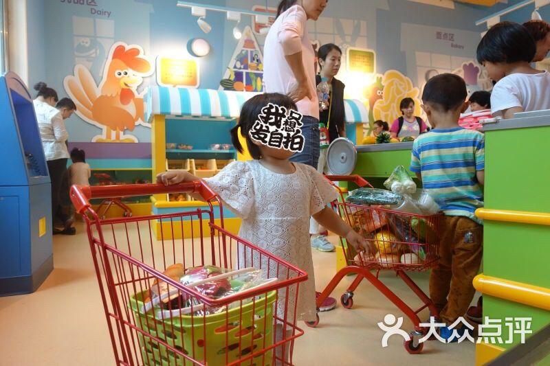 儿童厨房体验馆图片