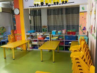 艺实幼儿园