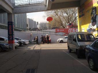 山西红太阳家具广场-停车场
