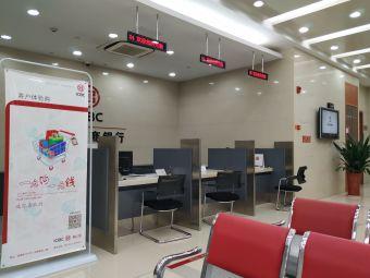 中国工商银行(义乌商博支行)