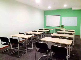 佑特国际教育学校