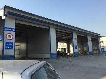 烟台安达机动车检测中心(南门)
