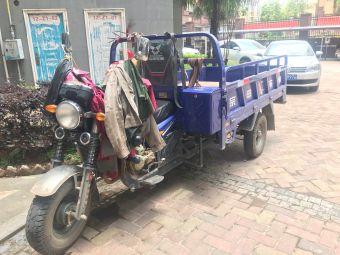 三轮摩托车运输家具安装
