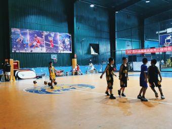 动因体育篮球培训(中海国际分部)