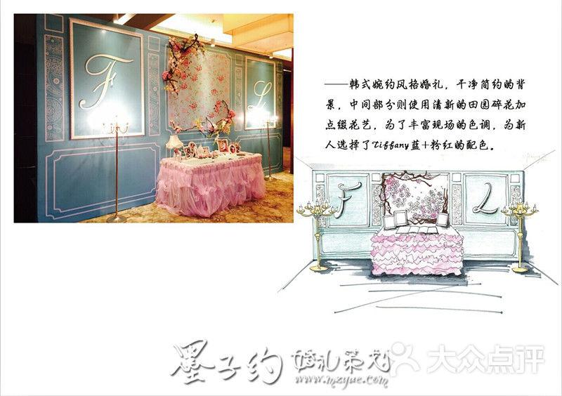 莲坂 婚庆公司 婚礼策划 墨子约婚礼策划  布置 迎宾区:手绘 迎宾区布