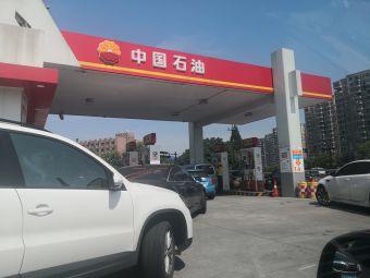 中国石油(笕丁路加油站)