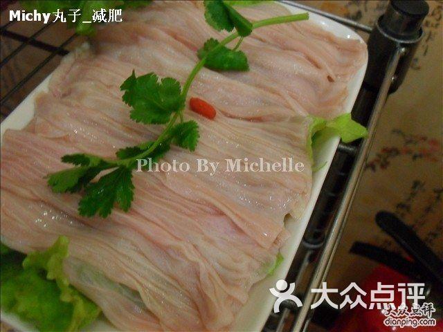 福鸭余味香火锅店-鸭郡把-菜-鸭郡把图片-北京美食