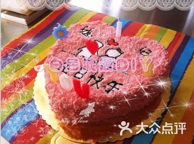 欧式水果蛋糕