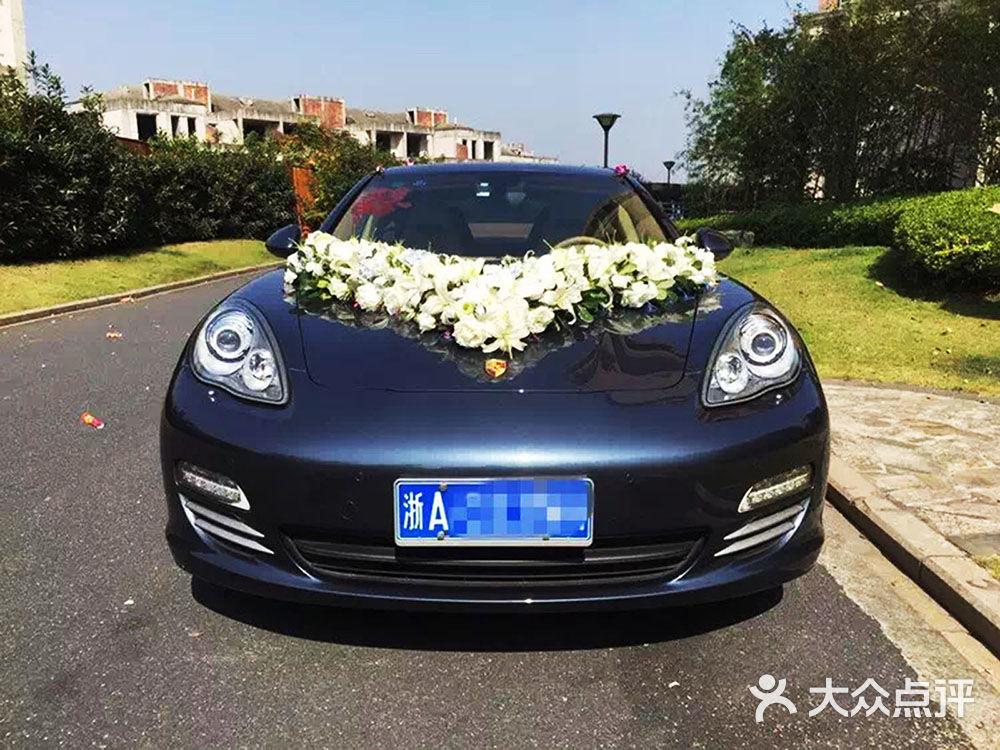 【保时捷帕拉梅拉-结婚套餐】-银环婚车-大众点评网