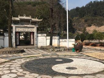 武义大慈寺麻糍洞庄园
