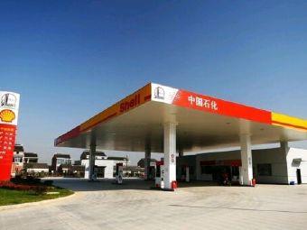 东明石化0307加油站