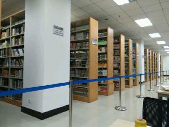 师范大学图书馆