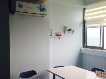 世际学府语言工作室