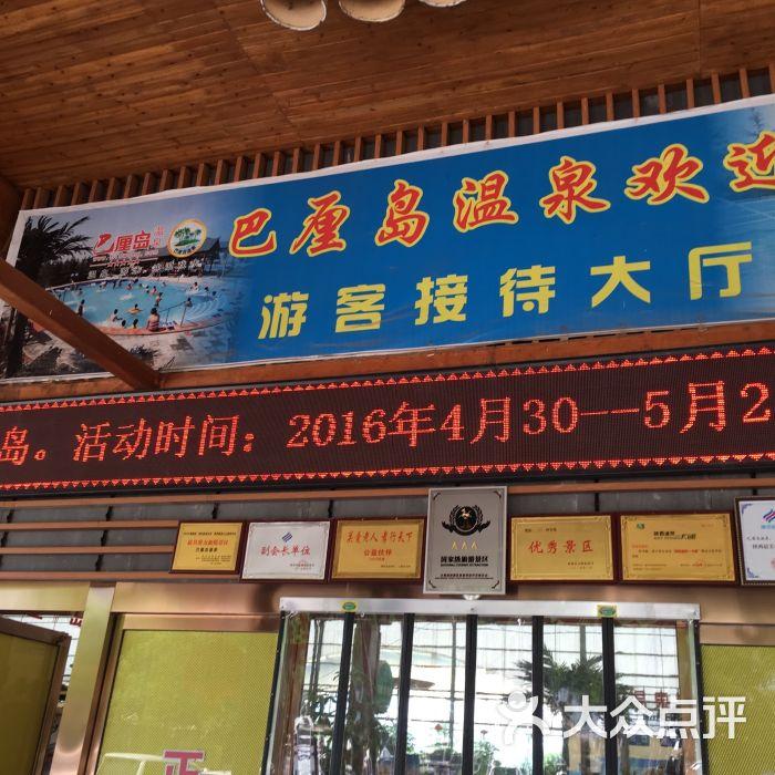 巴厘岛温泉会馆-图片-蒲城县休闲娱乐-大众点评网