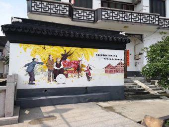 东联村老年活动中心