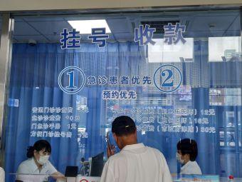 大连第五人民胸科肿瘤医院