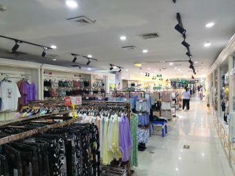 佰思特购物广场