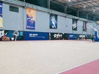 星威篮球公园