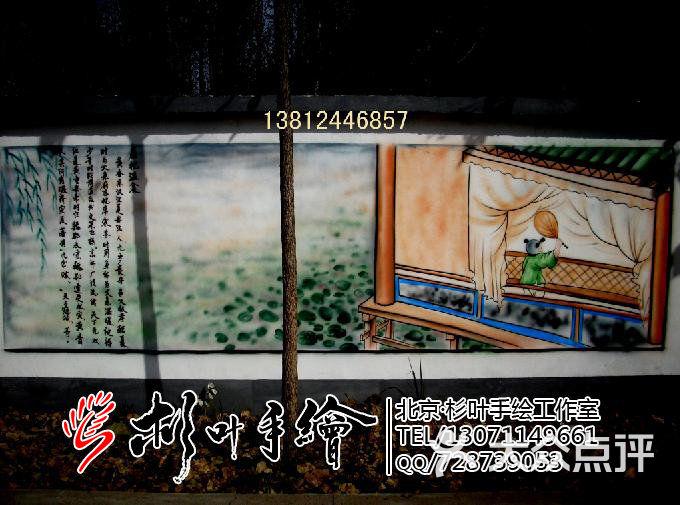 小学围墙古诗配画,手绘墙画