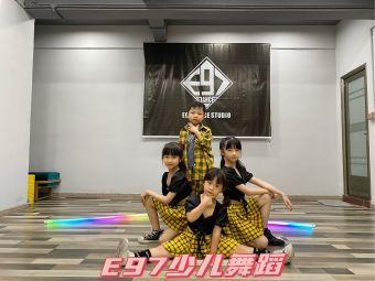 E97舞蹈工作室