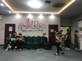阿里少年立志跆拳道(回兴校区)