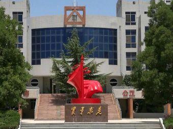 中共嘉兴市委教育工作委员会党校
