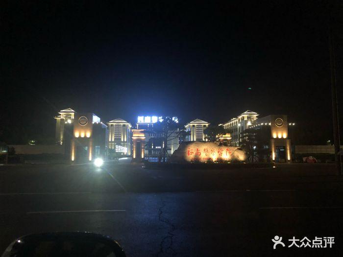 河南警察学院(龙子湖校区)图片 - 第1张