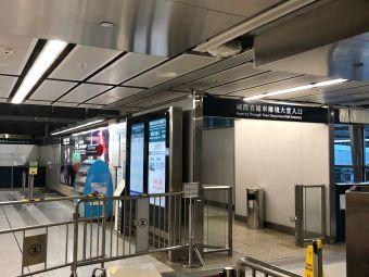 红磡地铁站