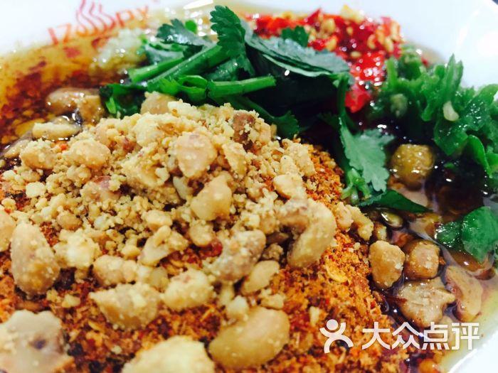 嘉州飘香麻辣烫(张公桥店)-车站-乐山美食的美食沈阳图片附近图片