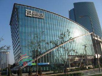 新东方学校(西站万辉国际广场学习中心)