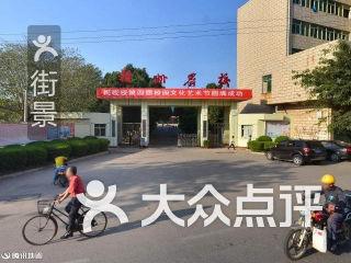 赣州农校 电话,地址,图片,营业时间-赣县