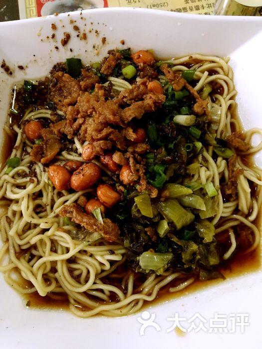 一品味美食园(海甸四西店)-小小小小蒙的相册-美食城哪里在好马来西亚图片