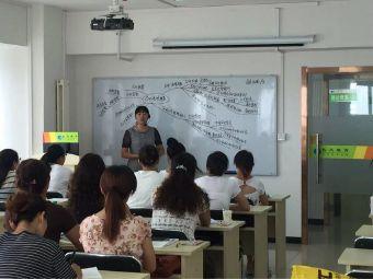 竞秀区长风教育培训学校
