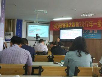 捷才教育(兴城东路店)