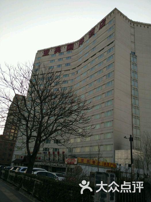 北京亚奥国际酒店图片 - 第1张