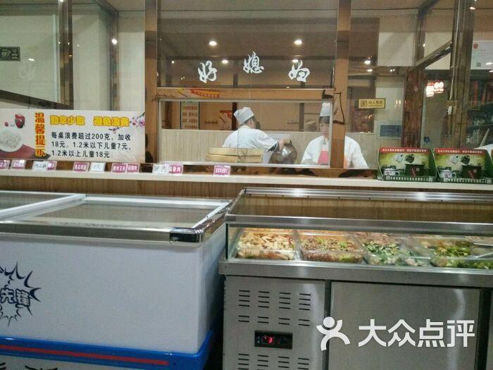 好攻略自助媳妇-图片-广州豆瓣-大众点评网绥化美食水饺美食图片