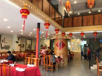 飞龙饺子菜馆