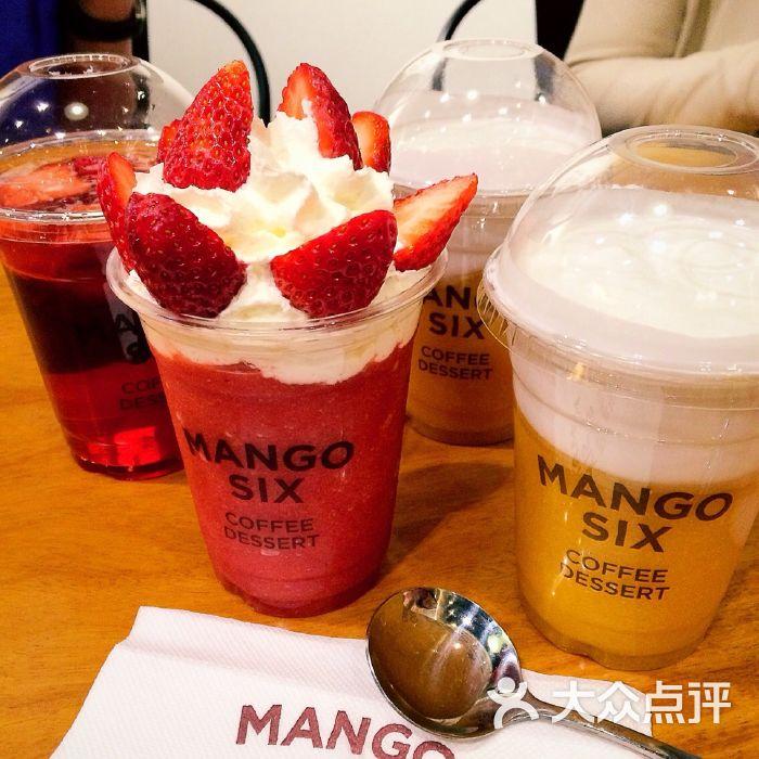 mangosix(长泰广场店)