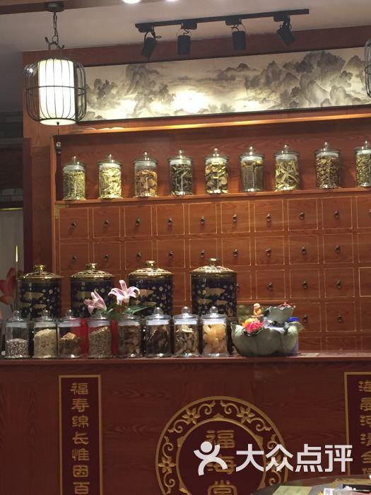福海堂凉茶-图片-青岛美食-大众点评网
