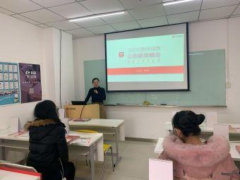 華圖教育(濱海分部)