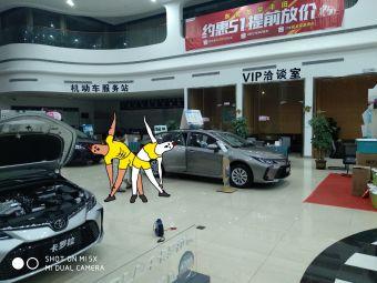 东莞龙华一汽丰田4S店(万江街道店)