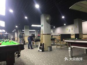 膺辉台球俱乐部