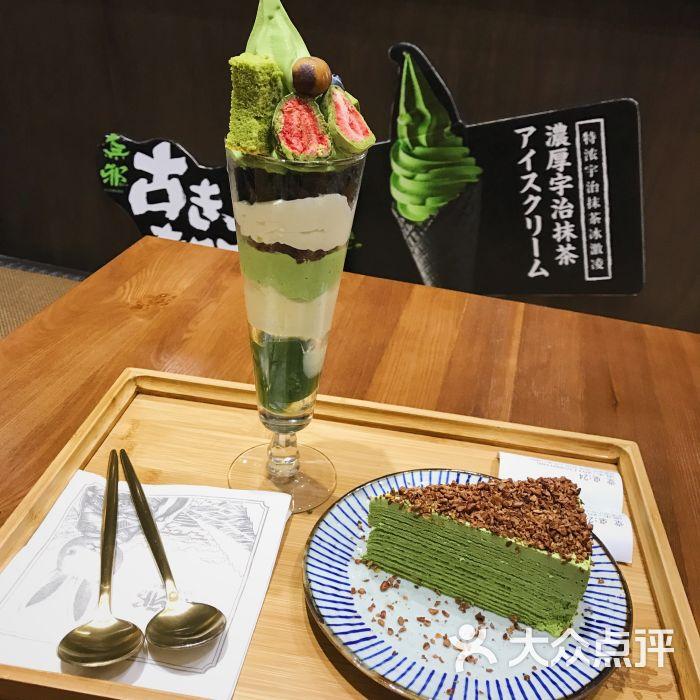 无邪日式抹茶甜品(正佳图片店)广场-第2张实践电路设计