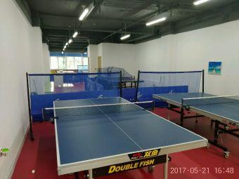 起点乒乓球培训中心