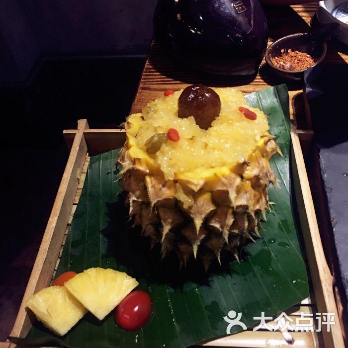 �6���c��D_云海肴云南菜(新天地店)图片 - 第6张