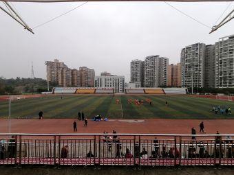 荣县体育中心