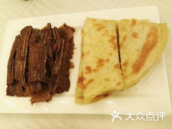 南北一家(芳古园一区店)-烙饼卷带鱼图片-北京美食