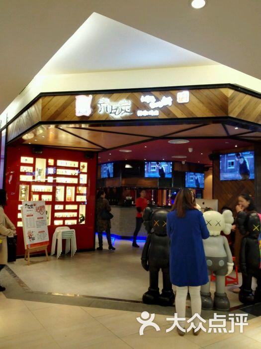 青瓦炭韩潮烤肉(群光广场店)-图片-武汉美食
