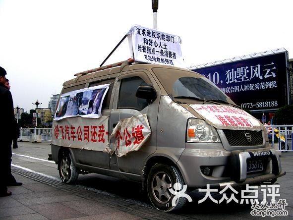 哈飞汽车配件维修服务中心高清图片